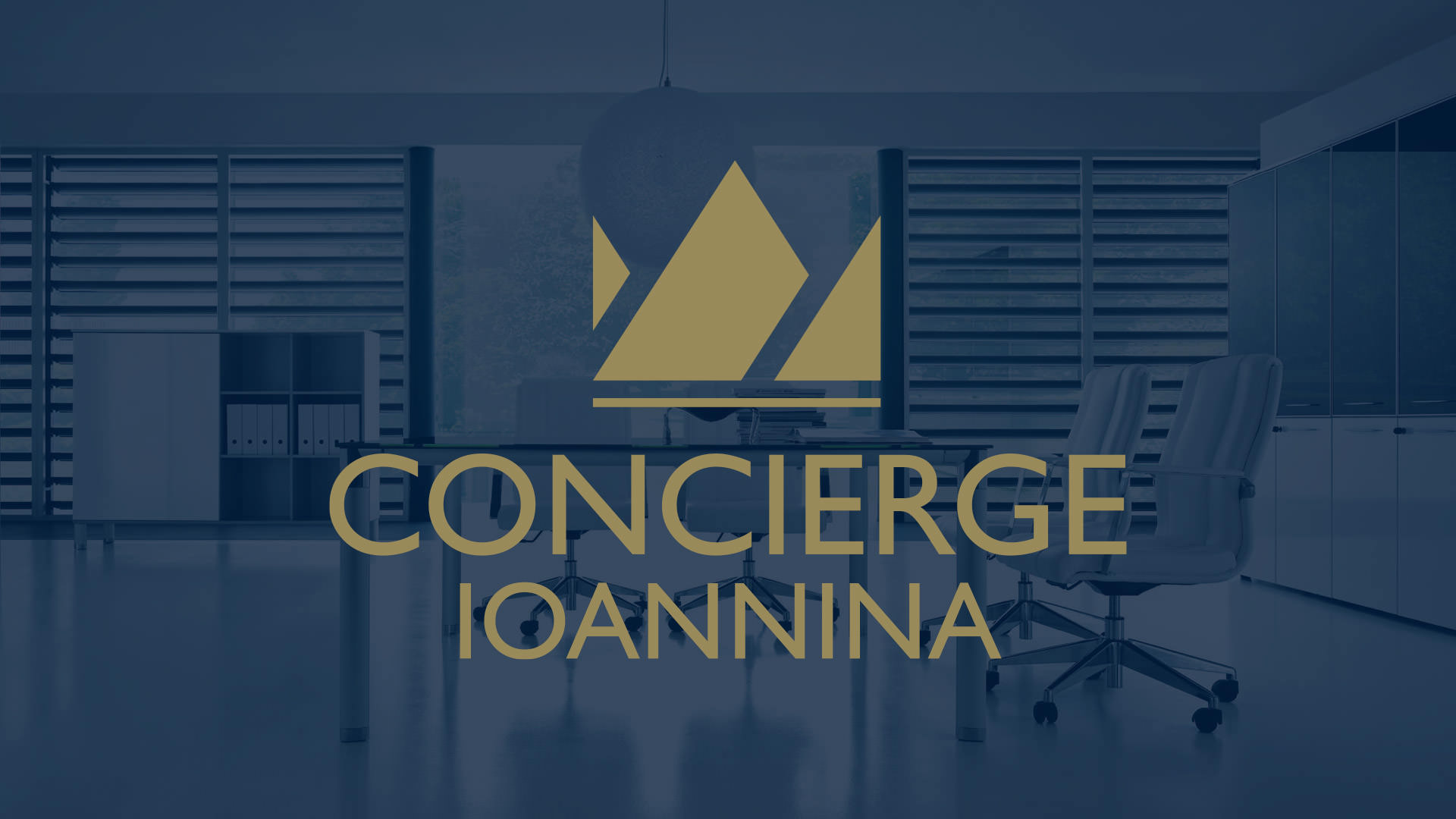Concierge Ioannina - About Us